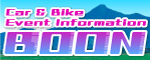 Car & Bike Event Information BOON
